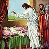 свидетельства исцеления и освобождения