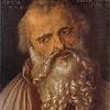 Филипп апостол (12.3.)