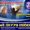 horeb prayer tower prayer meetings