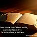 Boží moc v tvém životě působí natolik...
