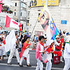 Jerusalem, March of the Nations 2013