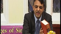 The Unchanged Bible - English/Urdu