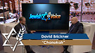 David Brickner: Chanukah (December 26, 2016)