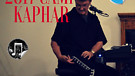 Camp Kaphar Gospel Music/Bobby Smith