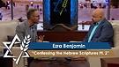 Ezra Benjamin   Confessing the Hebrew Scriptures...
